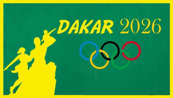Дакар 2026