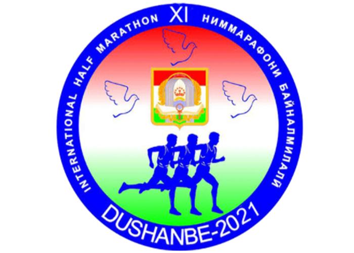Душанбе 2