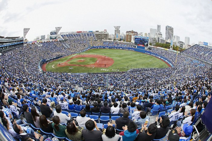 Yokohama+Stadium+fans+GettyImages-1229400170