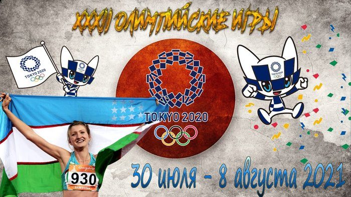 olimpiada_2021.jpg